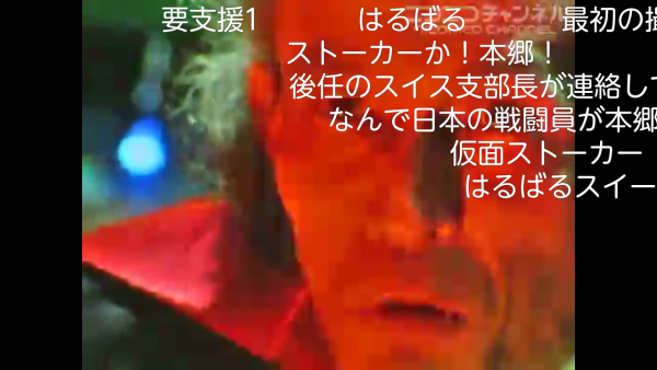 Screenshot_2014-12-21-21-22-32.png