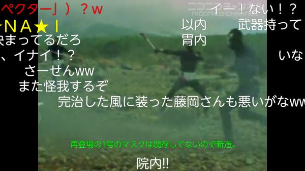 Screenshot_2014-12-21-21-23-34.png