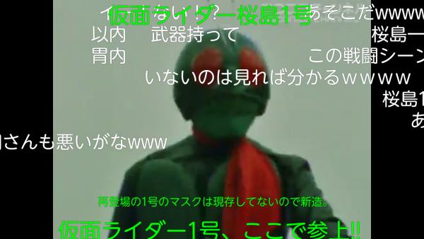 Screenshot_2014-12-21-21-23-41.png