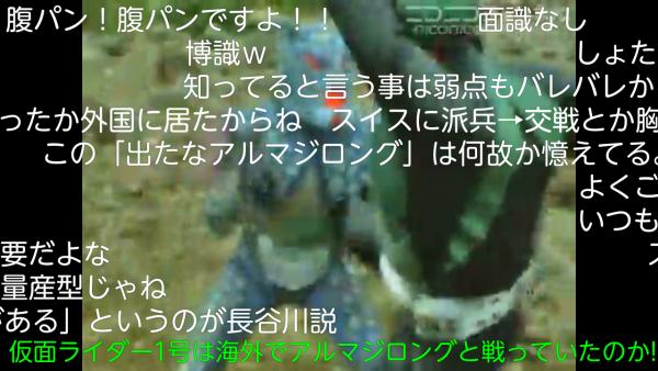 Screenshot_2014-12-21-21-25-26.png