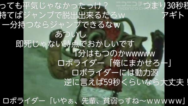 Screenshot_2014-12-21-21-30-13.png