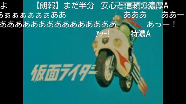 Screenshot_2014-12-21-21-30-40.png