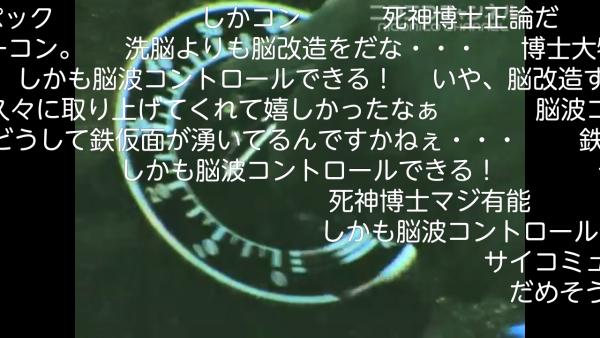 Screenshot_2014-12-21-21-31-58.png