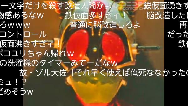 Screenshot_2014-12-21-21-32-06.png