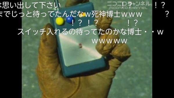 Screenshot_2014-12-21-21-35-40.png
