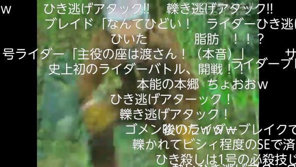Screenshot_2014-12-21-21-38-56.png
