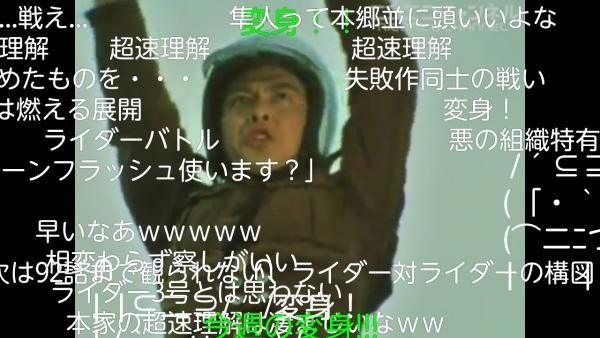 Screenshot_2014-12-21-21-39-46.png
