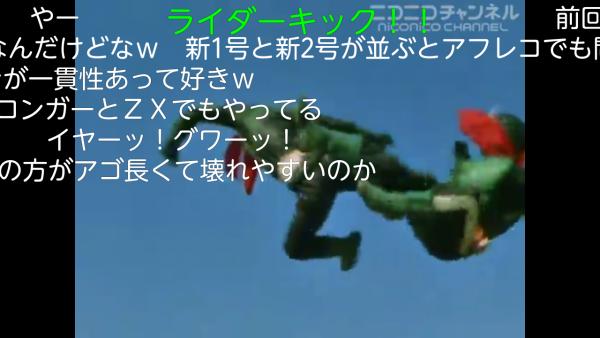 Screenshot_2014-12-21-21-41-14.png