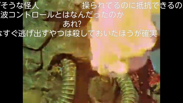 Screenshot_2014-12-21-21-43-09.png