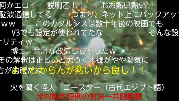 Screenshot_2014-12-21-21-44-30.png
