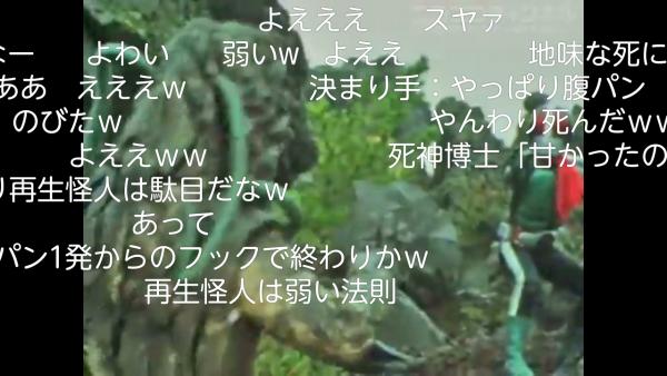 Screenshot_2014-12-21-21-45-53.png