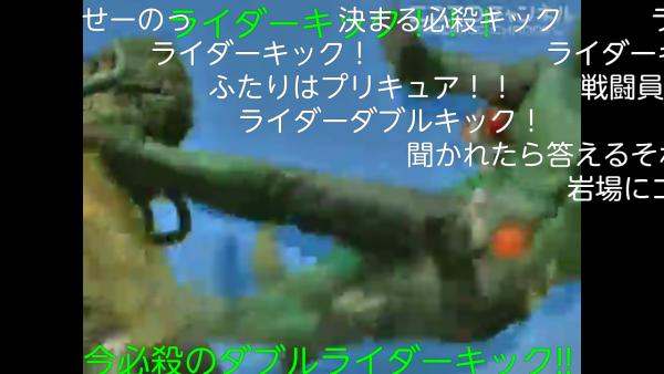 Screenshot_2014-12-21-21-47-49.png