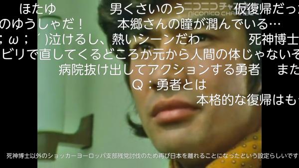 Screenshot_2014-12-21-21-51-32.png