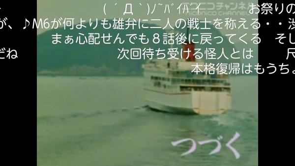 Screenshot_2014-12-21-21-51-48.png