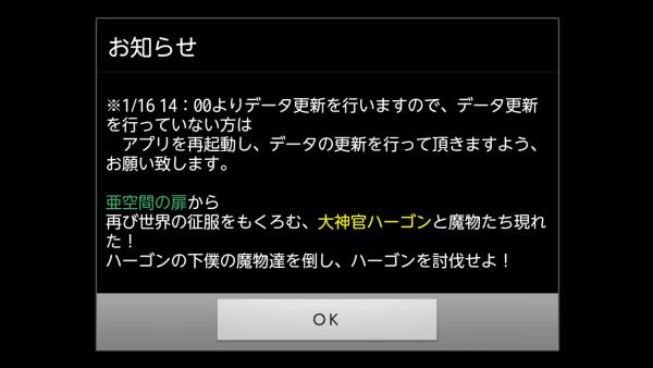 Screenshot_2015-01-16-13-39-28.png