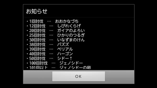 Screenshot_2015-01-16-13-39-46.png