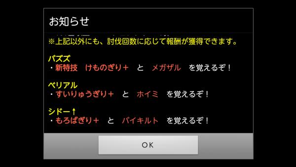Screenshot_2015-01-16-13-39-57.png