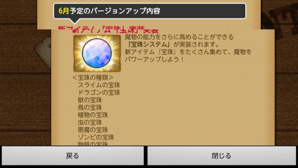 Screenshot_2015-05-27-18-04-06.png