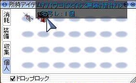 強欲001-1