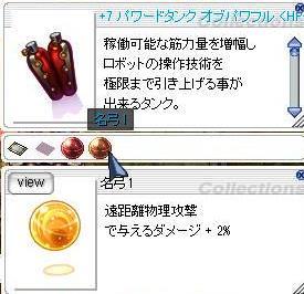 強欲001-2