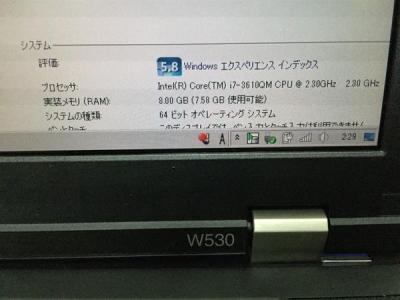 note-kouho W530