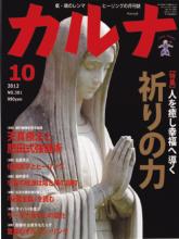 karuna-2012-No301.jpg