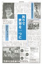 kekojyo-20139418.jpg