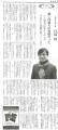 miyazakicyu-20130624.jpg
