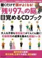 yamaoka-kikudake-H1.jpg