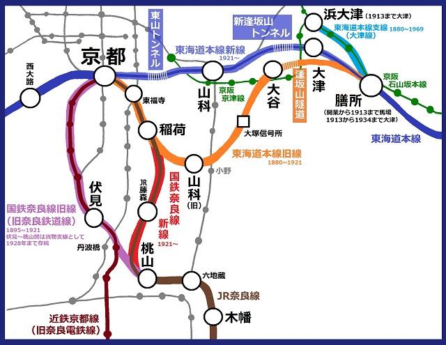 伏見・山科・大津の路線変遷の図b