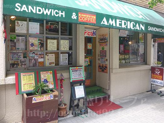 銀座アメリカンのタマゴサンドイッチセット029