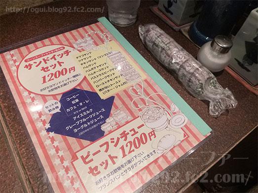 銀座アメリカンのタマゴサンドイッチセット035