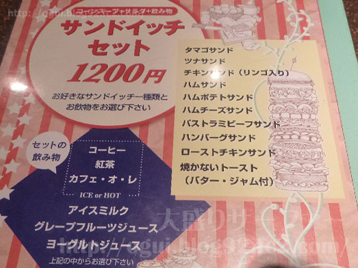 銀座アメリカンのタマゴサンドイッチセット037