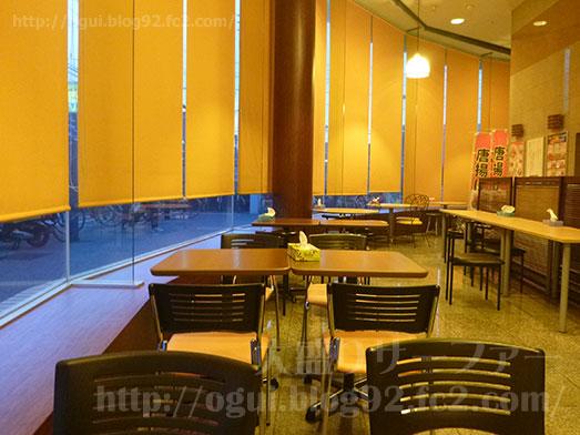 情熱食堂の美浜新港店で伝説の唐揚げ010