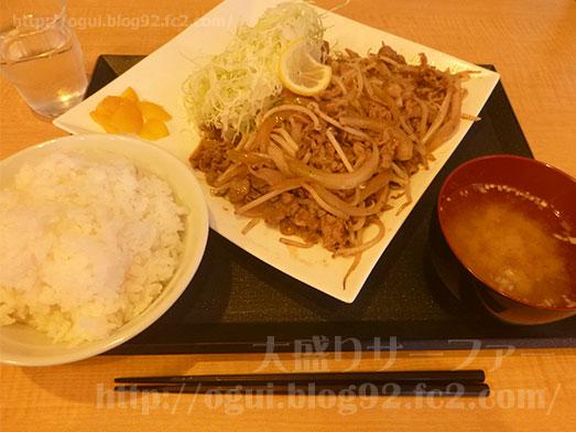 情熱食堂の美浜新港店で伝説の唐揚げ012