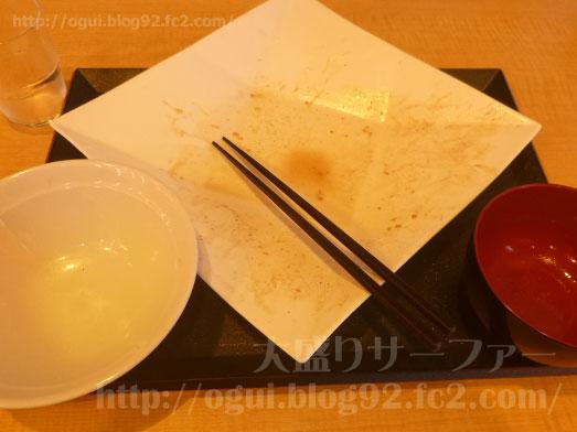 情熱食堂の美浜新港店で伝説の唐揚げ017