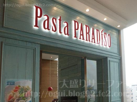 パスタパラディーゾケーキバイキング029