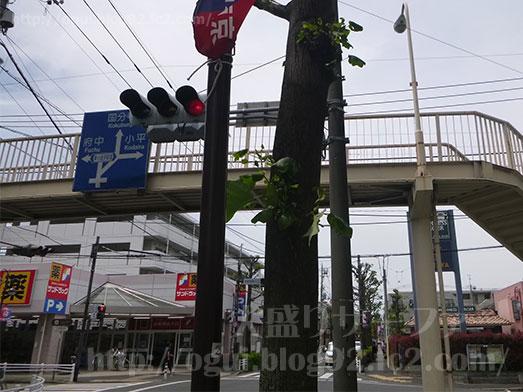小金井デカ盛り俵飯日替わりランチジャージャー飯035