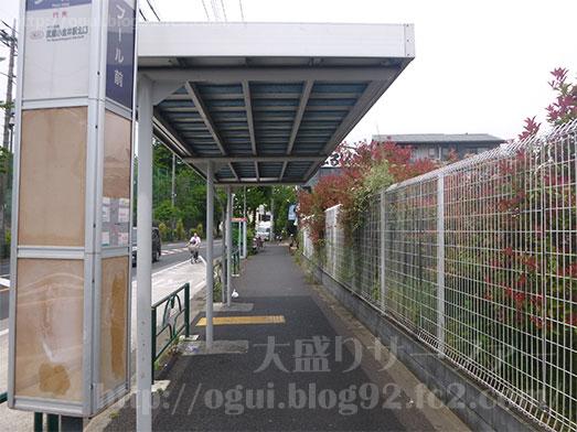小金井デカ盛り俵飯日替わりランチジャージャー飯038