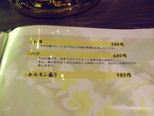 DSCF6018.jpg