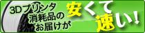 sidebtn_3d_sup.jpg