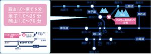 yukikoimaturi04.png