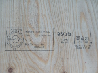 P3270163 (340x255)