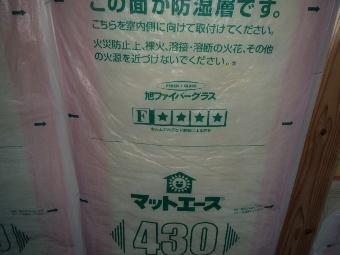 P4060179 (340x255)