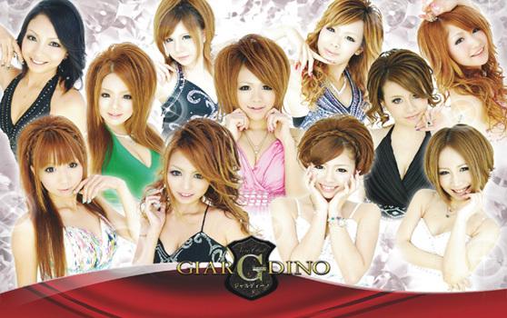 giardino_2-thumbnail2.jpg