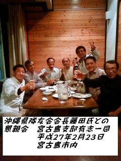 miyako2-1.jpg