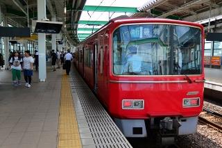 名鉄 鳴海駅