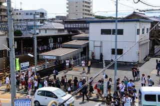 名鉄 左京山駅