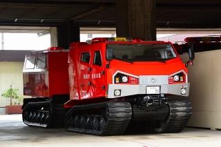 消防本部・中消防署本署 全地形対応車両 レッドサラマンダー