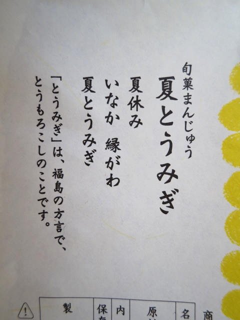 IMG_3735.jpg